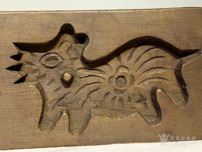 清代木雕动物月饼模
