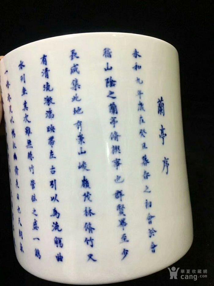 青花 兰亭序 款诗文大笔筒图5