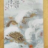 《风调雨顺 》辛鹏老师作品 名人名家字画: 八平尺