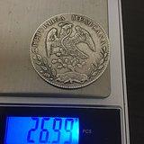1892年银币花边鹰洋