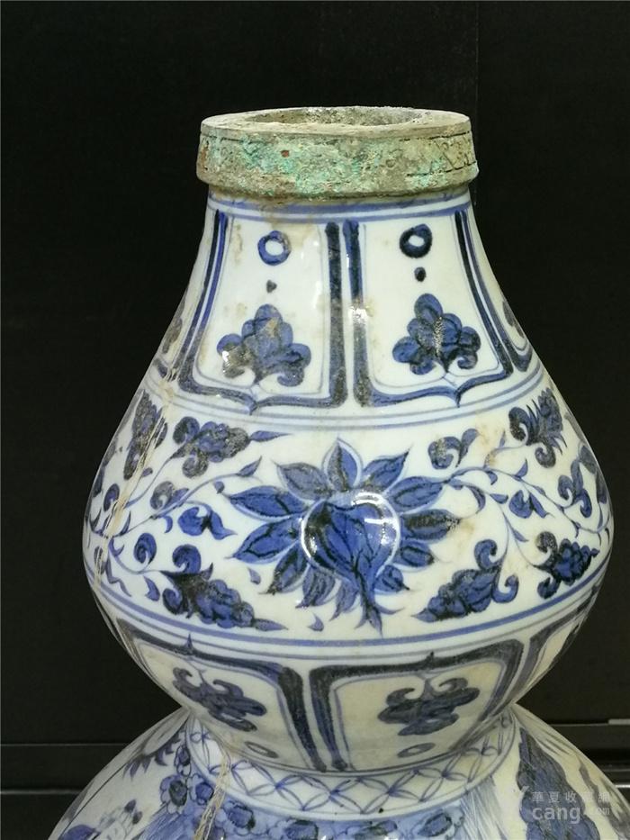 青花包铜口葫芦瓶图2