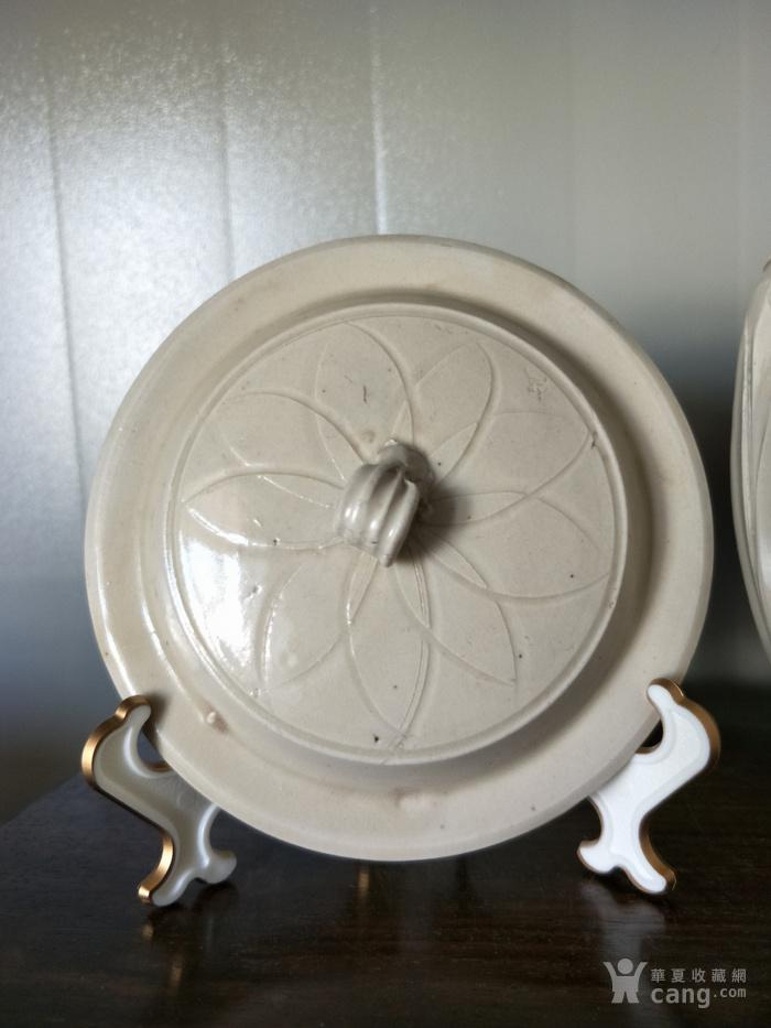 定窑莲瓣纹盖罐图3