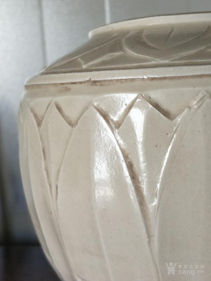 定窑莲瓣纹盖罐图6