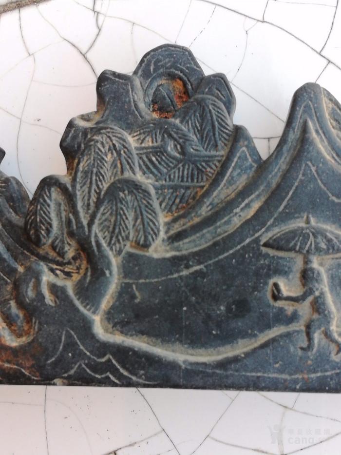 华夏古玩城 杂项 石雕 > *山水画黑金石笔架一件  年代:南北宋 品相