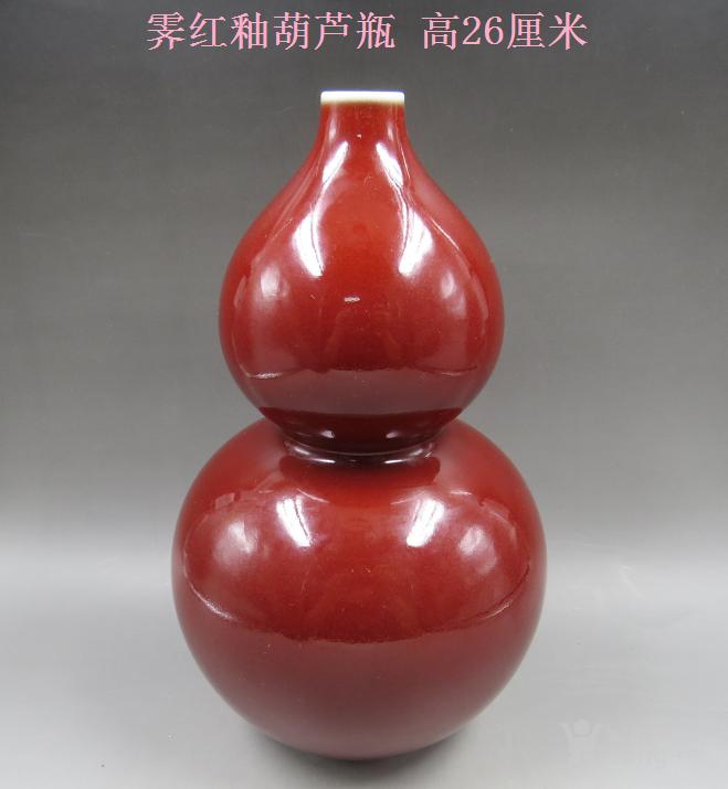 霁红釉葫芦瓶图1