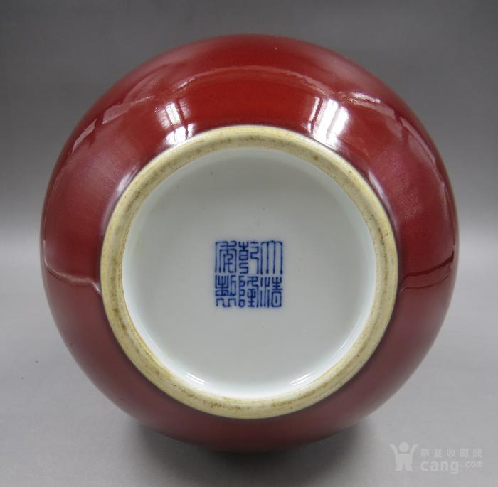 霁红釉葫芦瓶图3