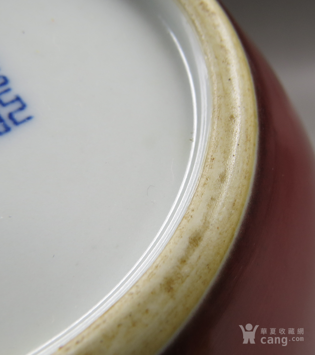 霁红釉葫芦瓶图4