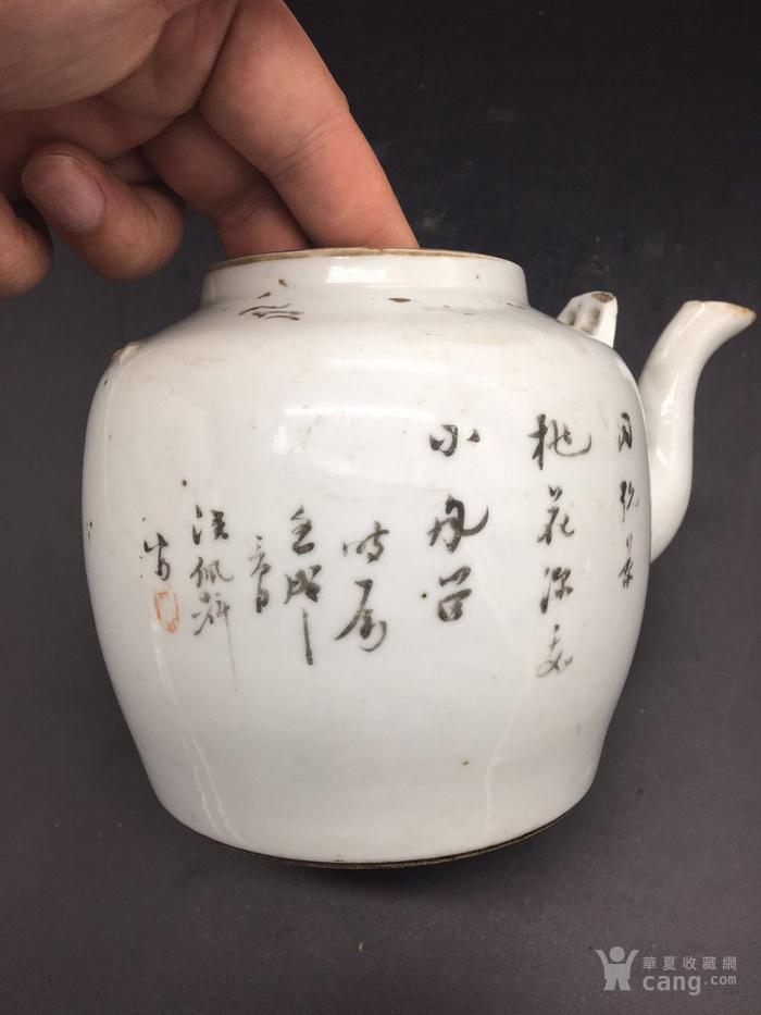 民国名家汪佩辉款人物壶图5