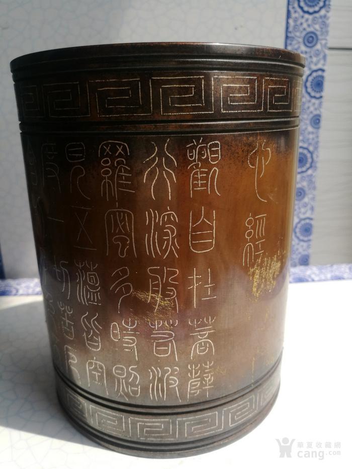 明代,高僧石寿款  刻银丝心经紫铜笔筒:2196克图1