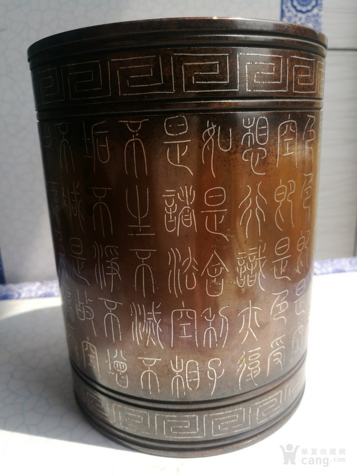 明代,高僧石寿款  刻银丝心经紫铜笔筒:2196克图3