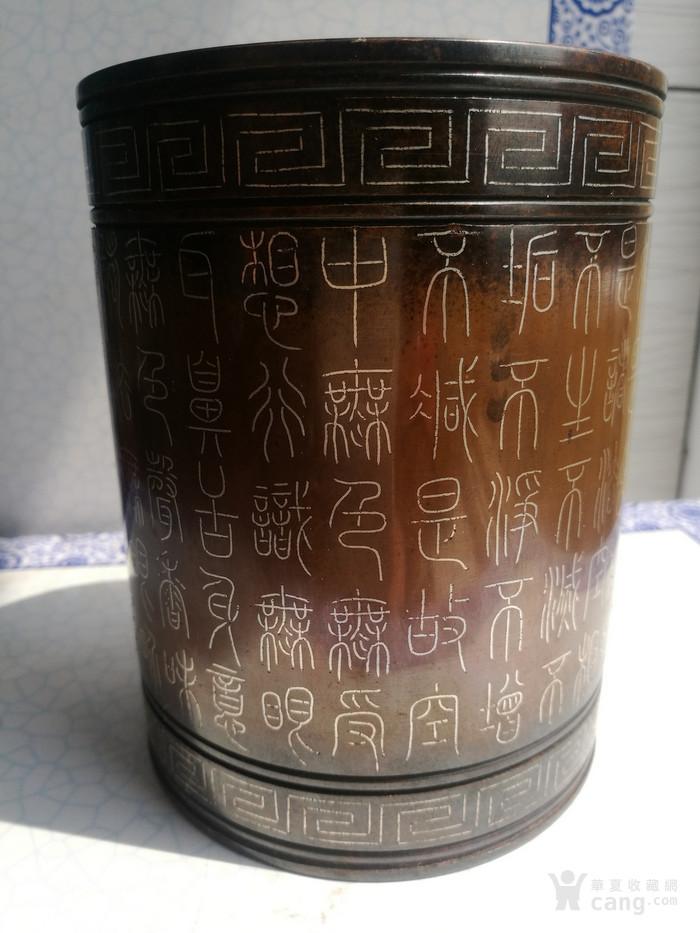 明代,高僧石寿款  刻银丝心经紫铜笔筒:2196克图4