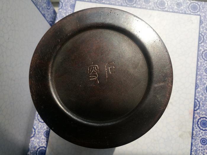 明代,高僧石寿款  刻银丝心经紫铜笔筒:2196克图6