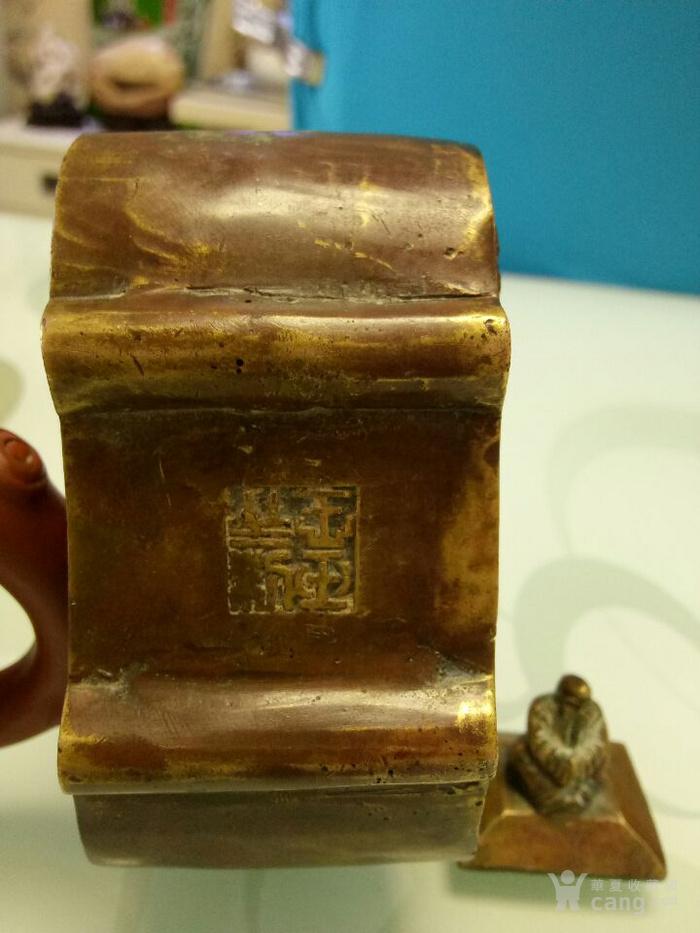 金铜壶《八仙过海》 铜壶图2