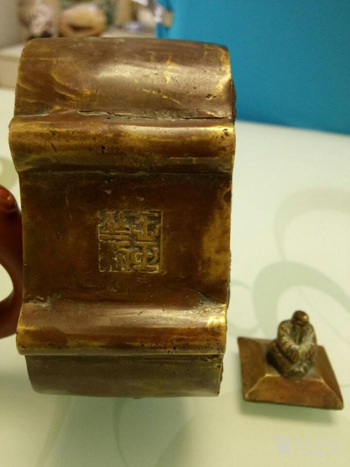 金铜壶《八仙过海》 铜壶图5