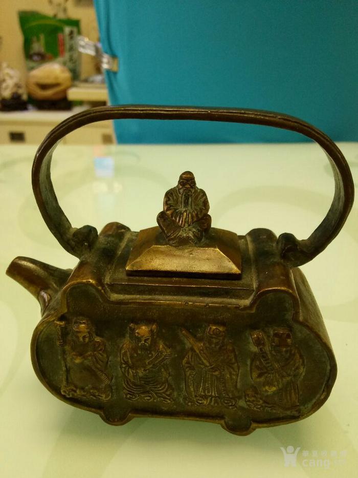 金铜壶《八仙过海》 铜壶图1