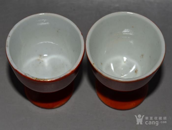 成对的老瓷器 漂亮完整的老民国珊瑚红釉鎏金富贵花开酒杯一对图3