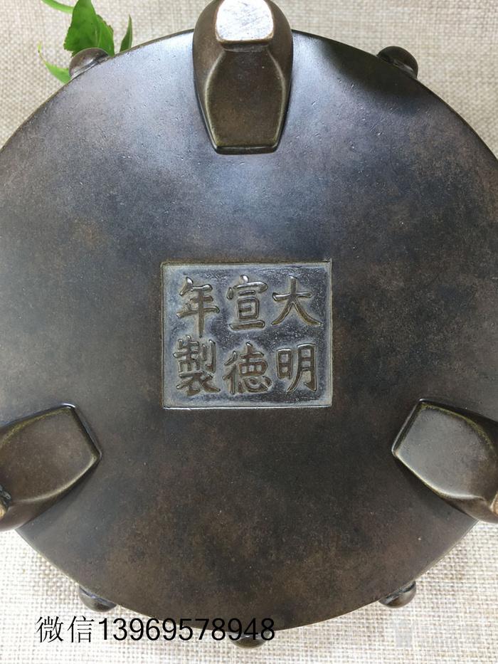 传世宣德麻花双耳回文铜炉图2