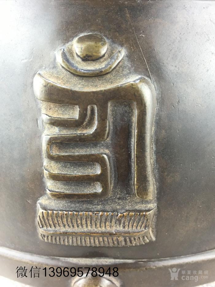 传世宣德麻花双耳回文铜炉图7