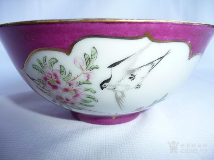 民国制瓷名家江西余华珍造粉彩描金碗图1