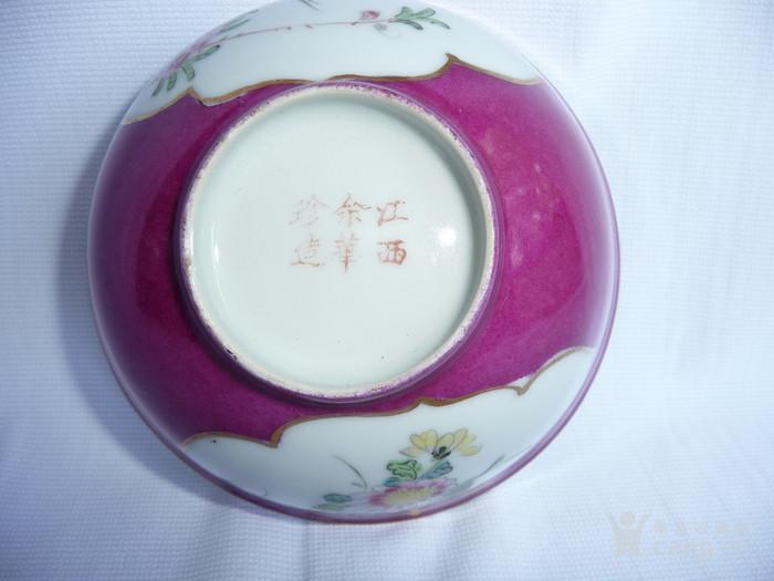 民国制瓷名家江西余华珍造粉彩描金碗图9