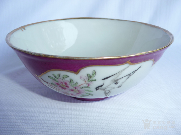 民国制瓷名家江西余华珍造粉彩描金碗图12