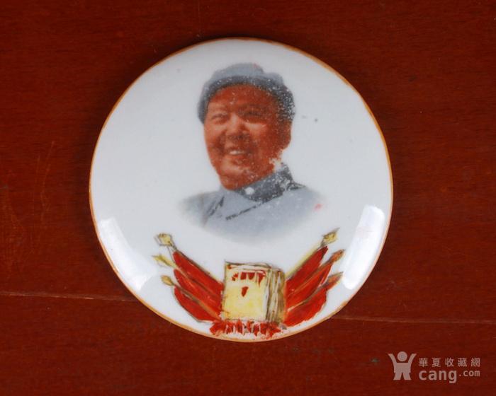 景德镇文革瓷器 粉彩毛主席像章4个图4