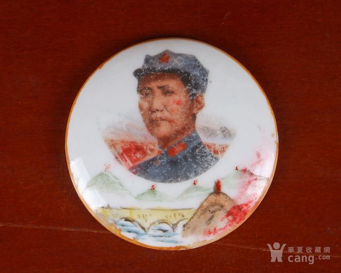景德镇文革瓷器 粉彩毛主席像章4个图5