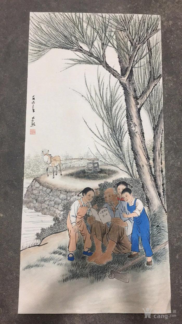 文革时期 画家   绘制的人民生活景象   陆俨少  钱松岩图4