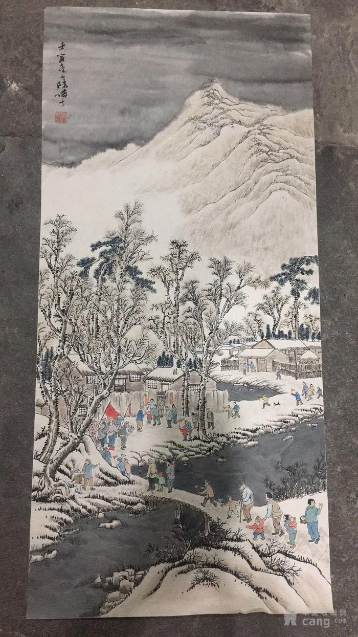 文革时期 画家   绘制的人民生活景象   陆俨少  钱松岩图5