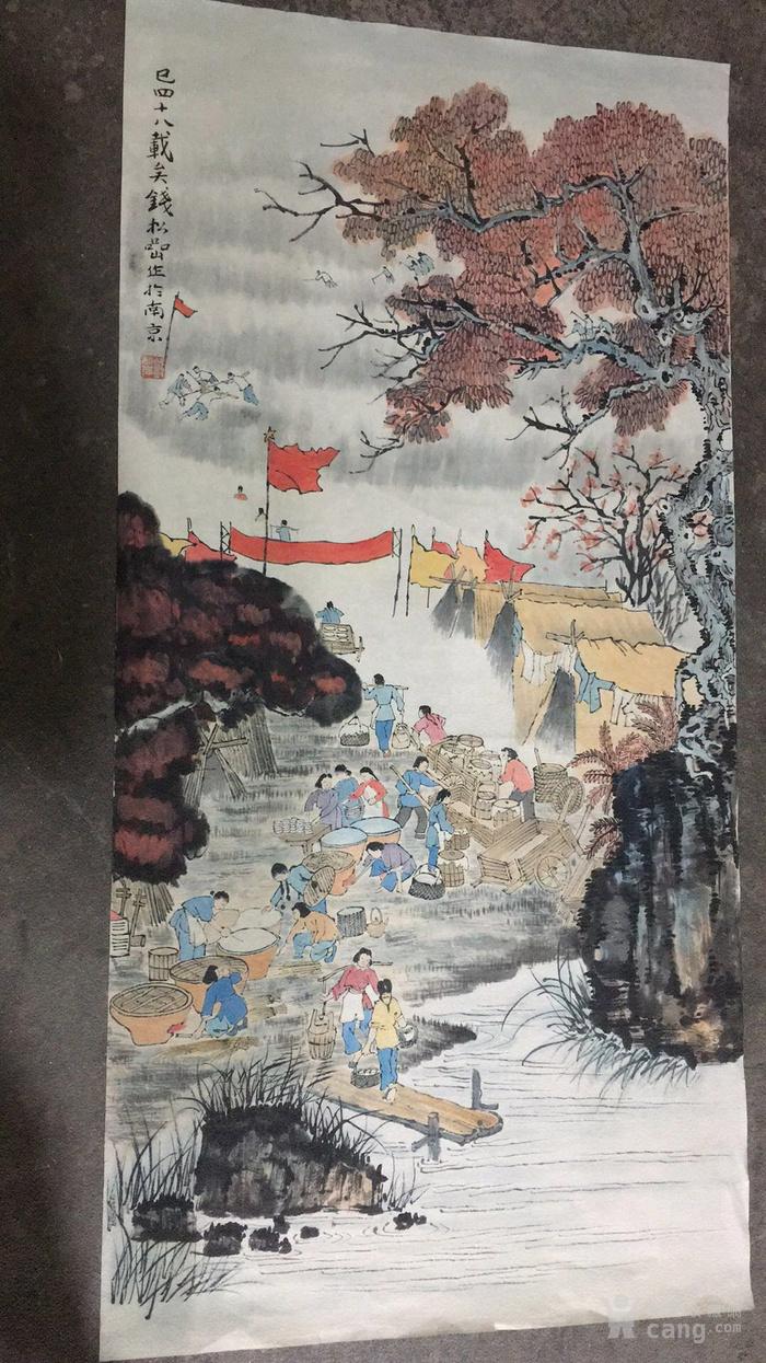 文革时期 画家   绘制的人民生活景象   陆俨少  钱松岩图7