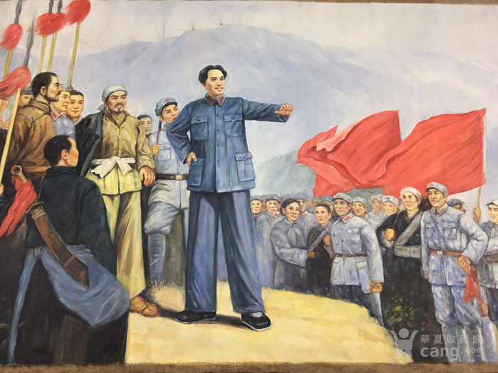 文革油画  秋收起义  毛主席万岁!!!图1