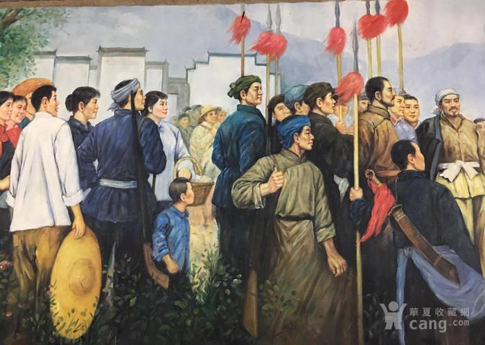 文革油画  秋收起义  毛主席万岁!!!图2