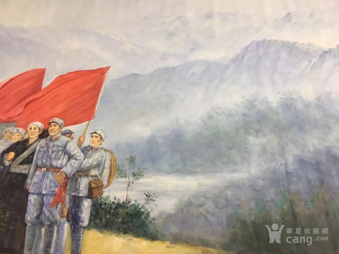 文革油画  秋收起义  毛主席万岁!!!图4