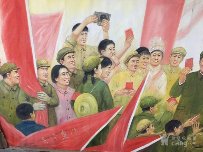 文革油画  秋收起义  毛主席万岁!!!图7