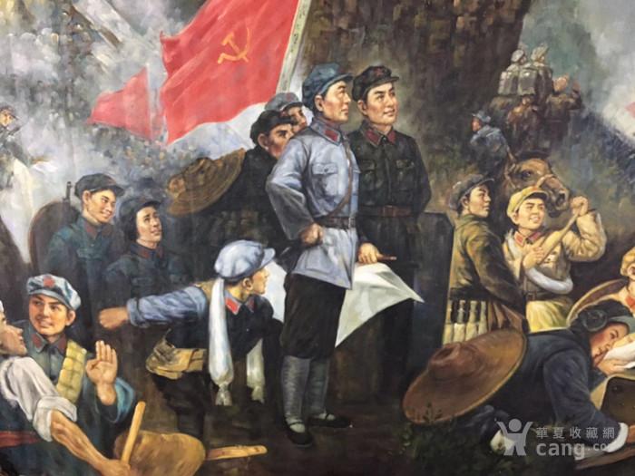文革油画  秋收起义  毛主席万岁!!!图10