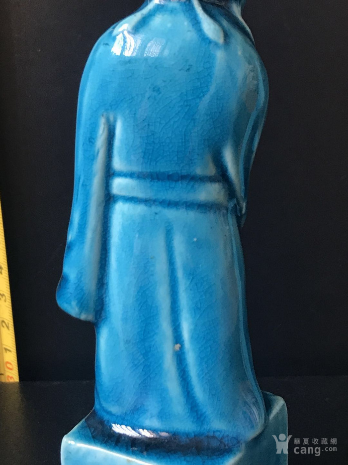 孔雀蓝釉儒者瓷塑图2