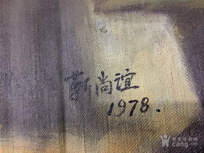 淮海  文革时期油画  毛主席万岁!图4