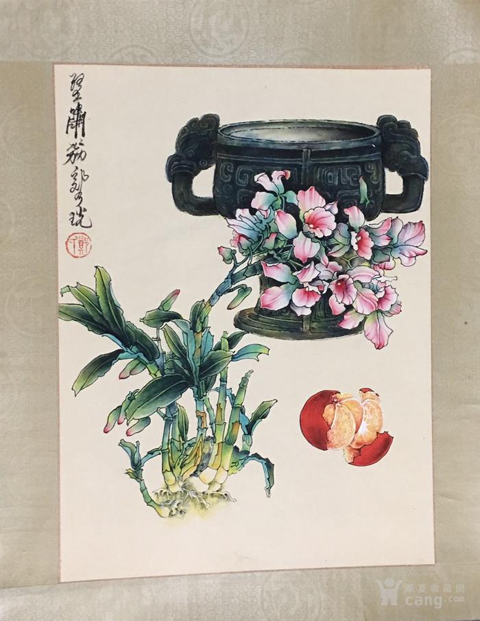郑乃珖  工笔花卉静物   斗方镜片 画的跟真的一样图1
