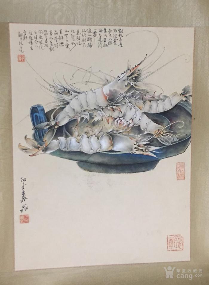 郑乃珖  工笔花卉静物   斗方镜片 画的跟真的一样图2