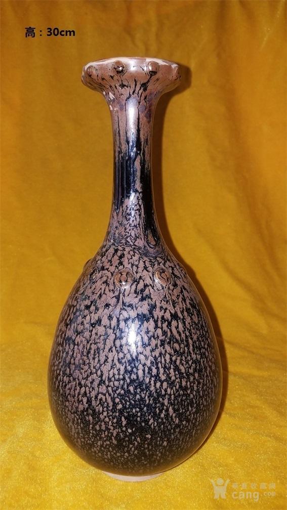 窑变釉赏瓶图1