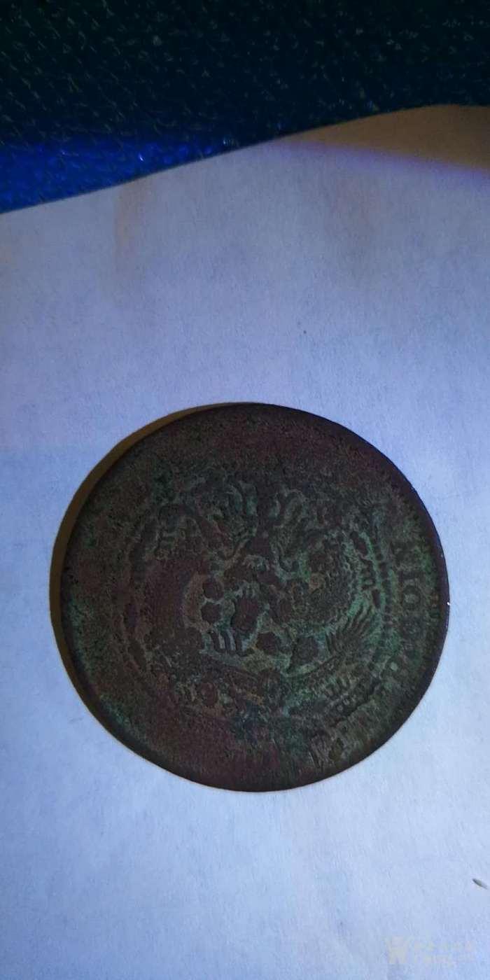 大清铜币图2