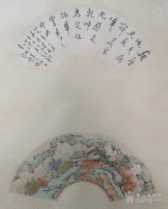 徐悲鸿 张大千 扇面字画图2