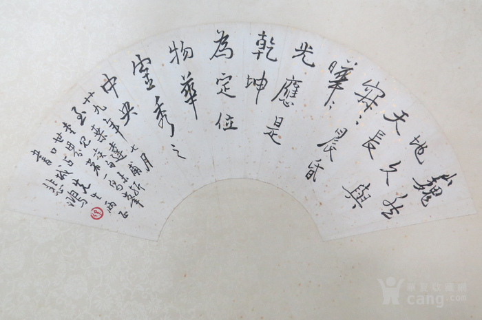 徐悲鸿 张大千 扇面字画图3