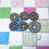 六枚老钱币