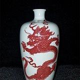 釉里红龙纹梅瓶