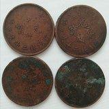 光绪元宝铜币