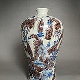 传世古董收藏古瓷器包浆清代乾隆年制青花釉里红梅瓶包老保真