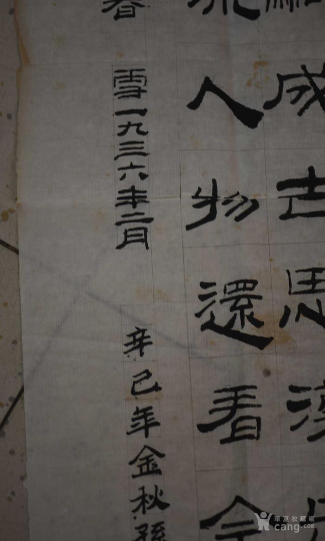 毛泽东词沁园春雪图5