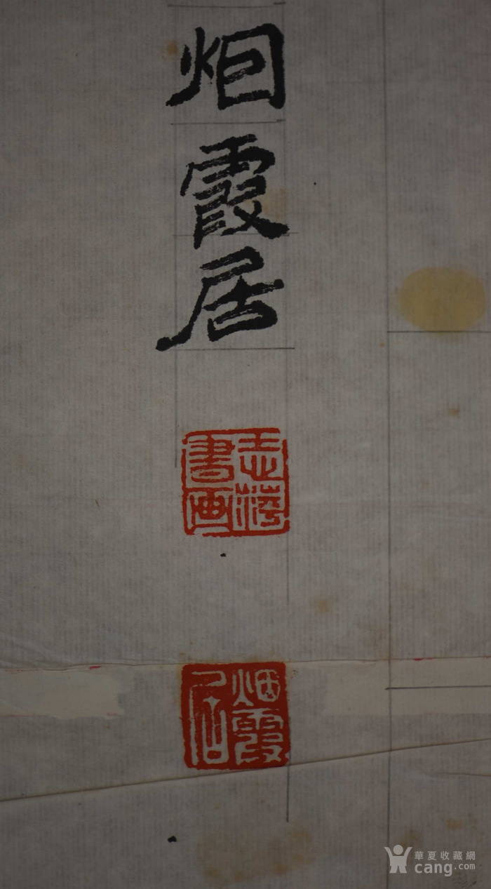 毛泽东词沁园春雪图8