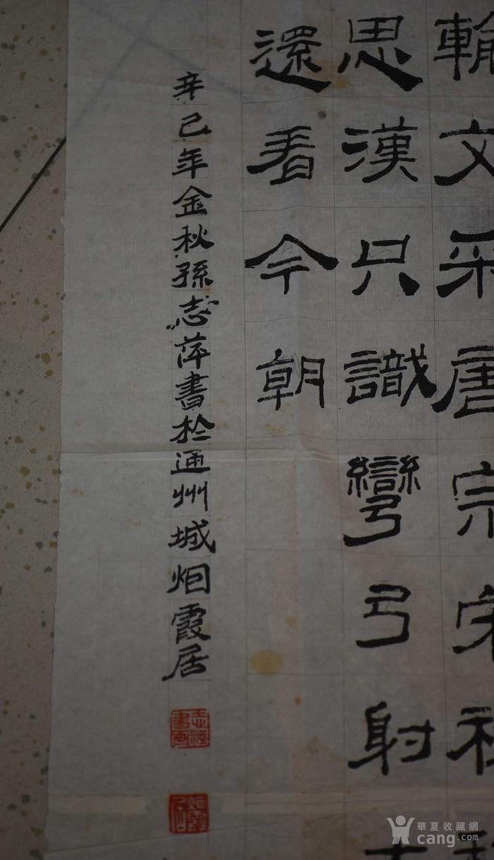 毛泽东词沁园春雪图9
